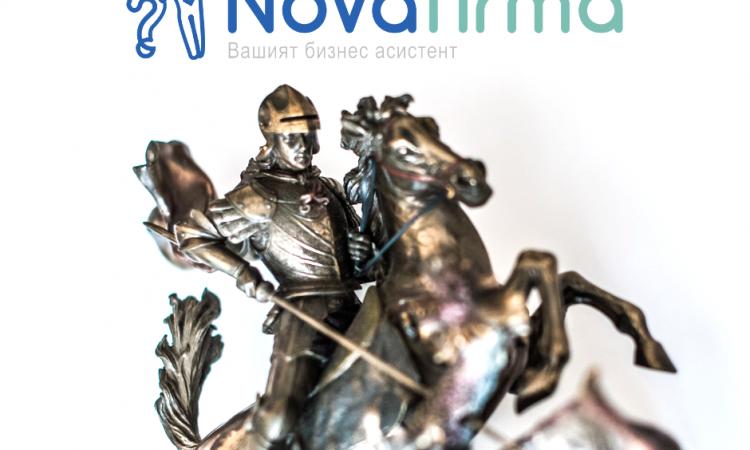 Безплатни услуги от novafirma.bg в подкрепа на бизнеса от 15.08.2020г.