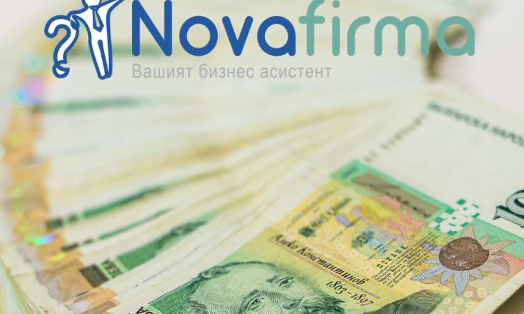 Допълнителни парични вноски по чл.134 от ТЗ