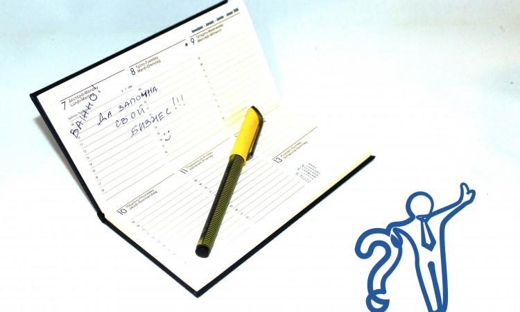 Как да регистрирам сам дружество (фирма) - ООД или ЕООД?