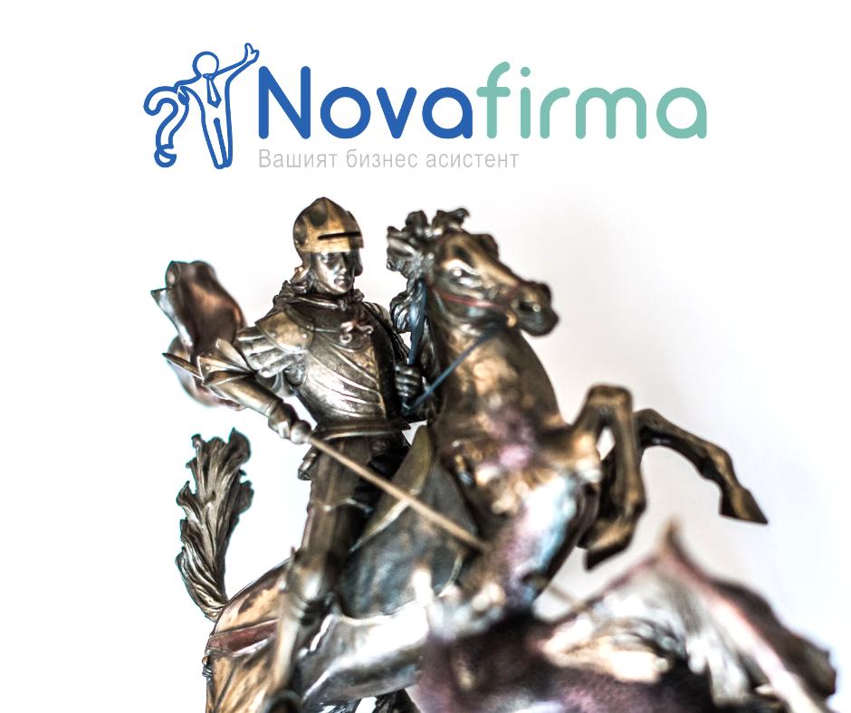 Безплатни услуги от novafirma.bg в подкрепа на бизнеса от 17.08.2020г. до 08.03.2021г.